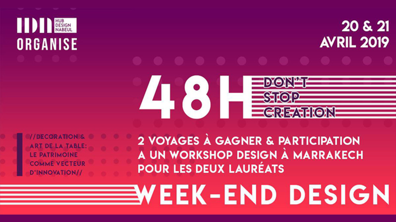 Concours-de-Design-48h-Don't-Stop-Creation