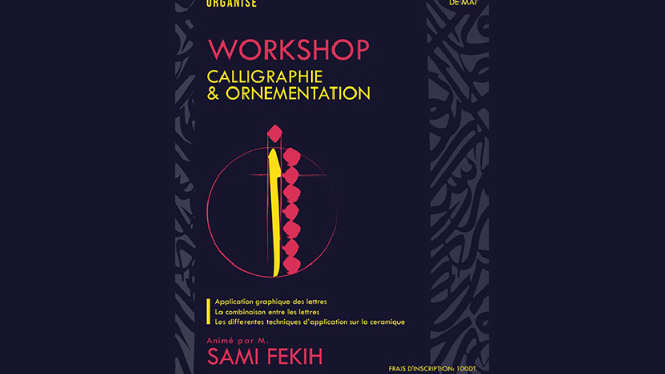 Workshop-«-Calligraphie-et-ornementation-»