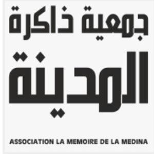 memoire-medina-logo