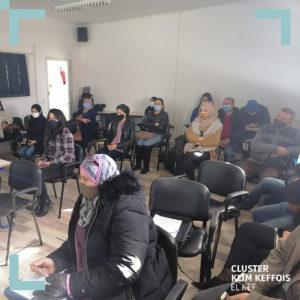 Journée d'information au profit des étudiants en Mas (6)